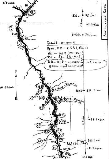 Схема Измайлова onot_map_kanion.jpg:356x517, 35k.