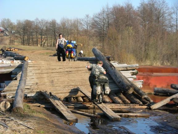 ЛЕСОКРУТ. Стратегический мост Валтово