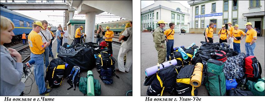 домашние+кинотеатры+Улан-Удэ