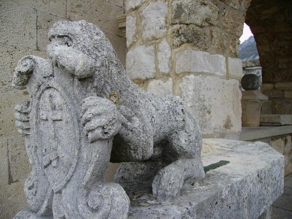 герб ефремова