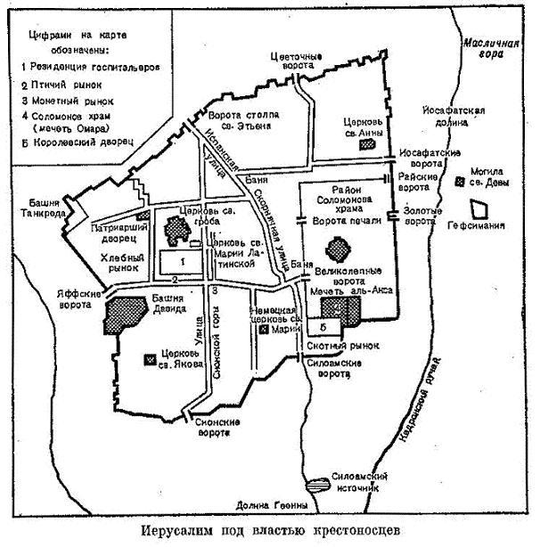 план схема средневекового