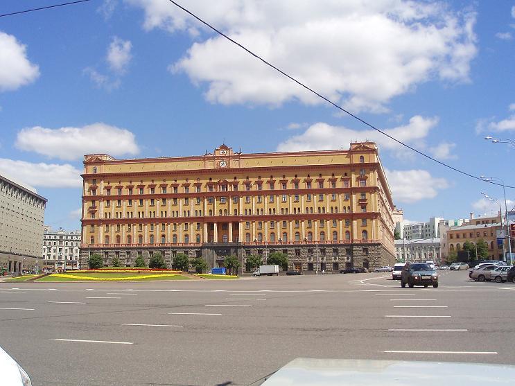 Картинки по запросу КГБ картинки