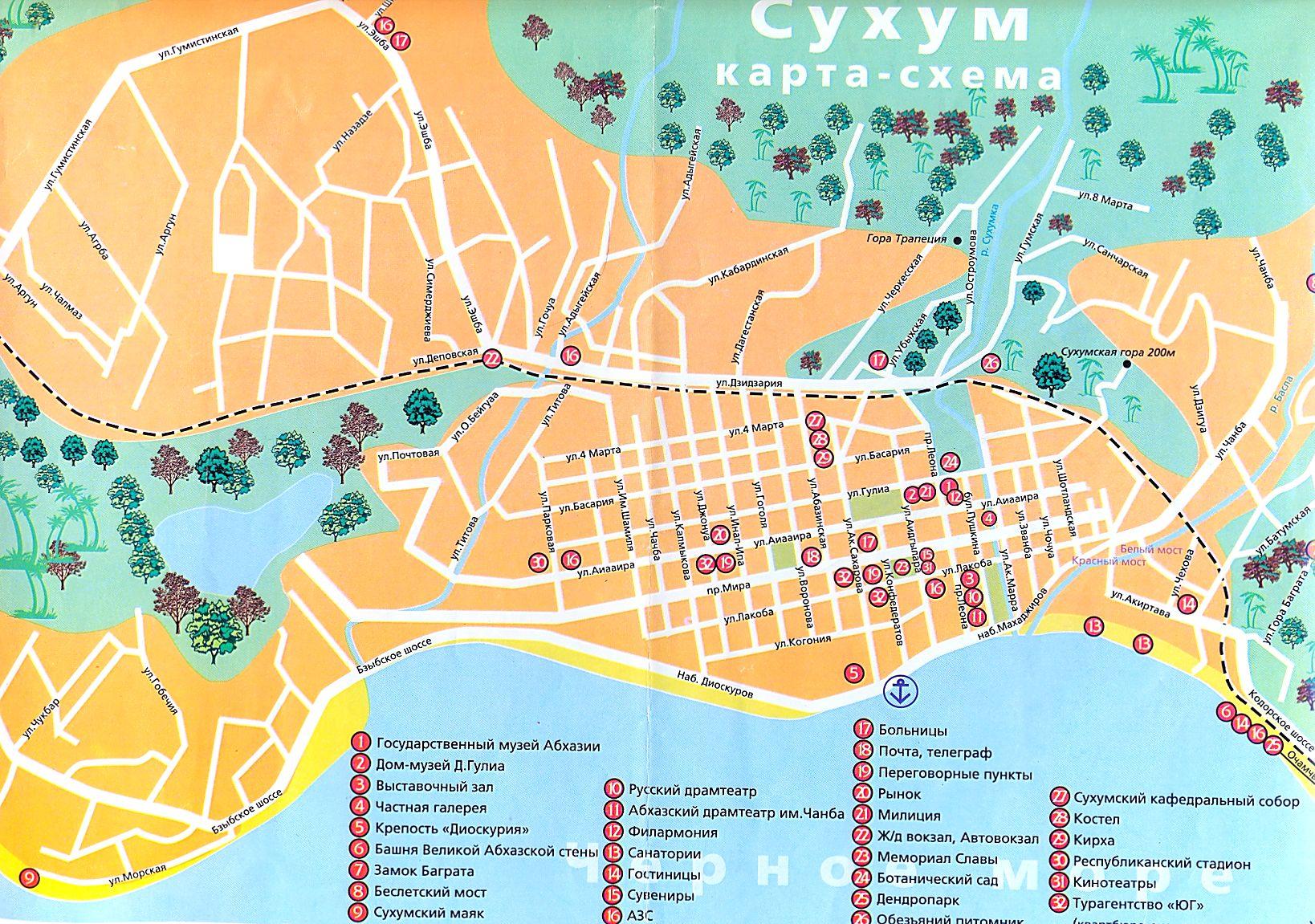 Отель Шармат Абхазия: Карта Абхазии и ее городов.