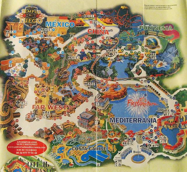Карта Порт Авентура [Карта]